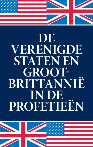 Usbp nl e01